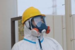 Fukushima plant worker